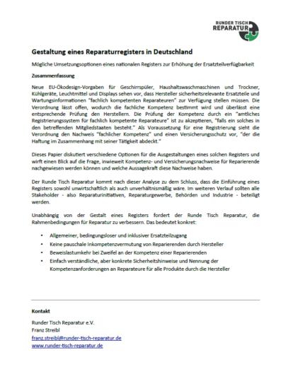 Weißer Hintergrund mit schwarzem Text und dem Titel: Gestaltung eines Reparaturregisters in Deutschland Mögliche Umsetzungsoptionen eines nationalen Registers zur Erhöhung der Ersatzteilverfügbarkeit